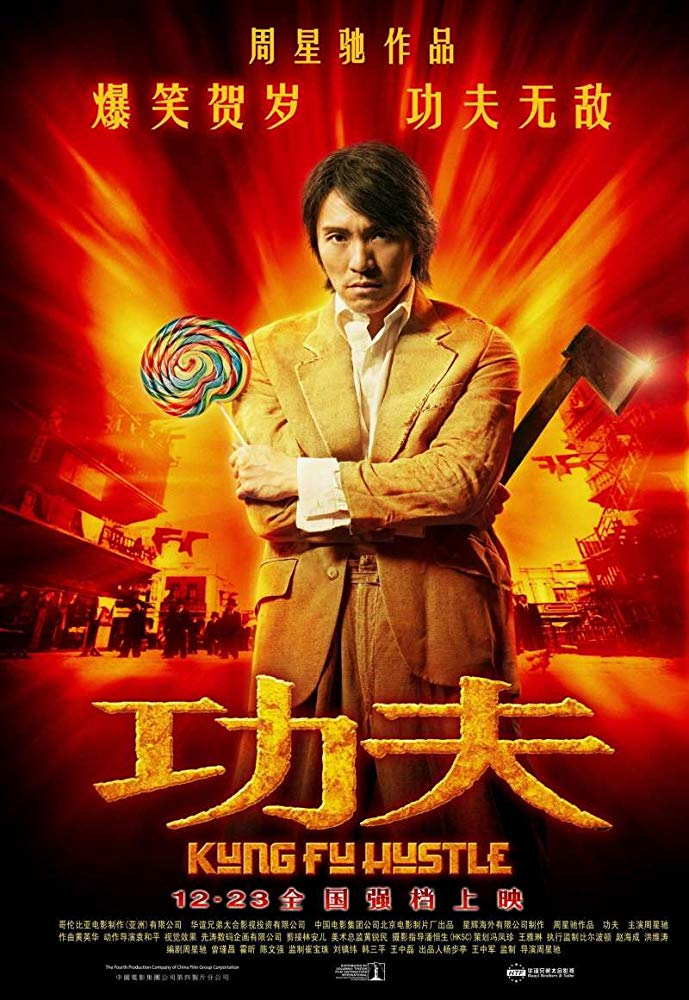 Kung Fu Hustle (2004) BluRay 720p 750MB