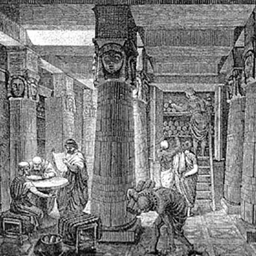 مكتبة الاسكندريه