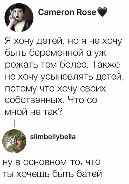 Что ты такое?!