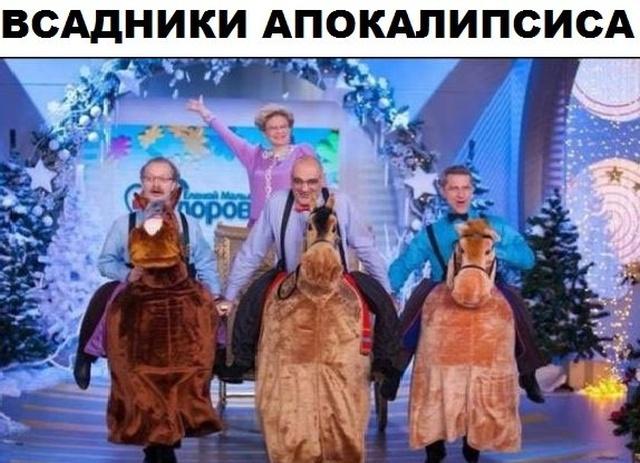 1539036472_drunkcow_net_foto_prikoly_27