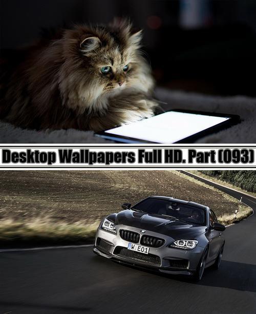 Desktop Wallpapers  HD. Part 93