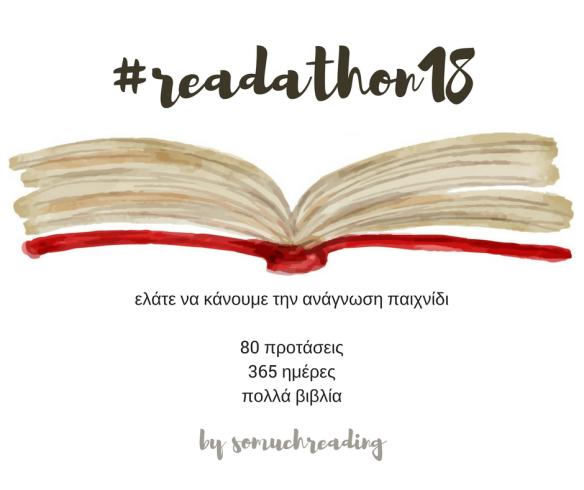 #readathon18