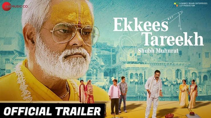Ekkees Tareekh Shubh Muhurat Download