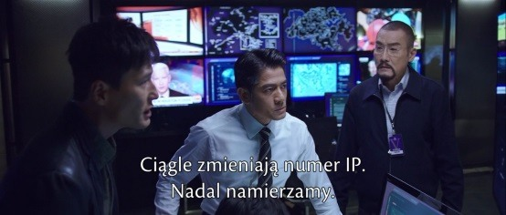 Obraz Cold War II - Screen 02