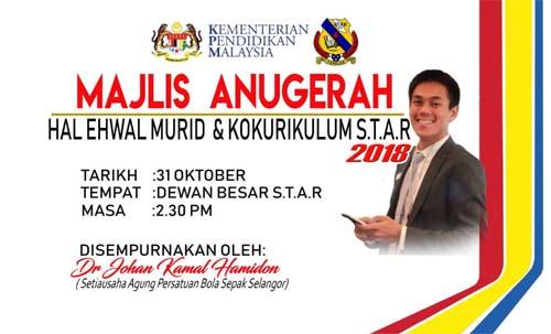 anugerah-koko-2018webstar