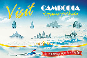 1352169190_Cambodia_cloud