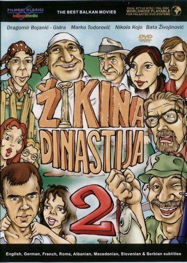 Lude godine 8 - Druga Zikina dinastija (1986)