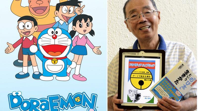 Nhà Doraemon học ở Nhật Bản nghiên cứu bộ manga suốt 18 năm ròng rã