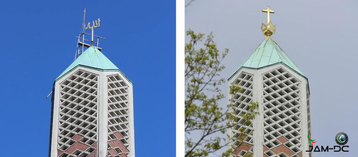 Церковь стала Мечетью в Германии