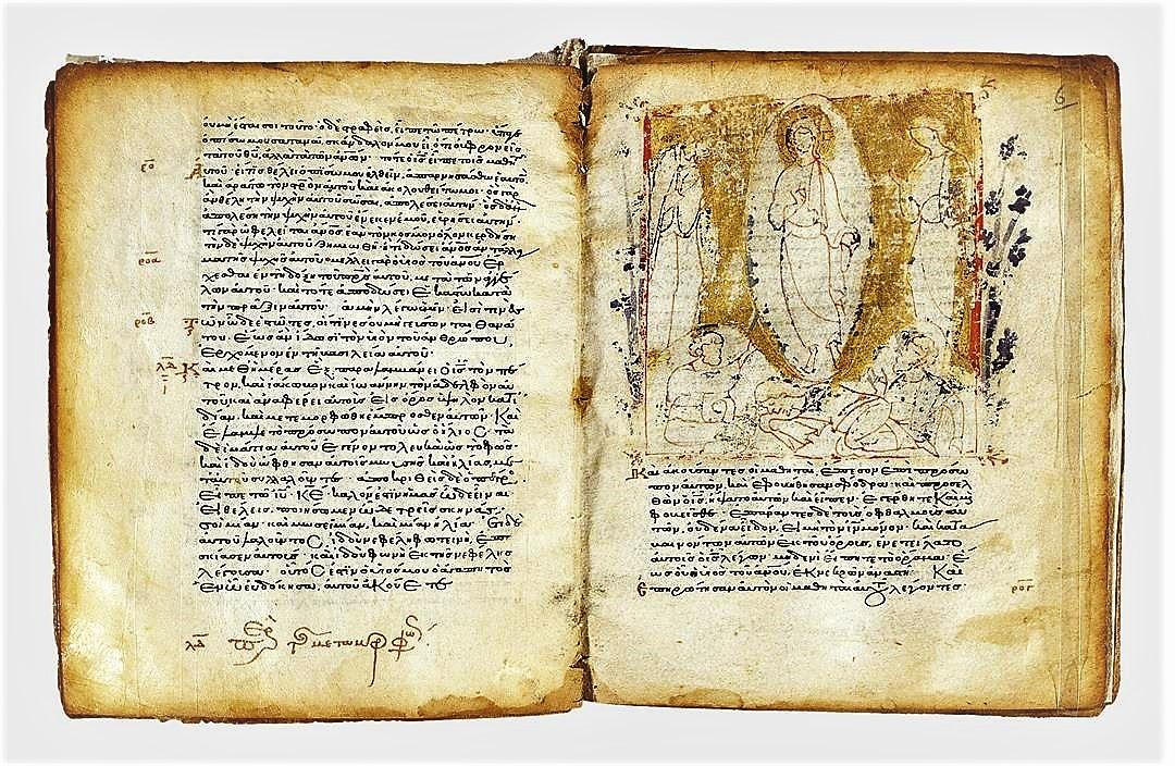 Άγιος Γρηγόριος, o επίσκοπος Νύσσης