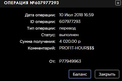 HYIP-CHECK.RU - Мониторинг HYIP Проектов. РЕФБЕК 50% Screen_Shot_20180711114102