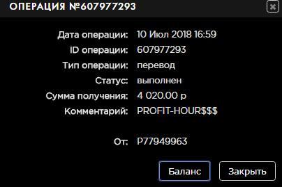 Screen_Shot_20180711114102.jpg