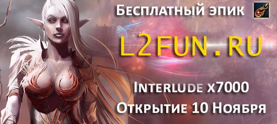 l2fun-banner-2.png