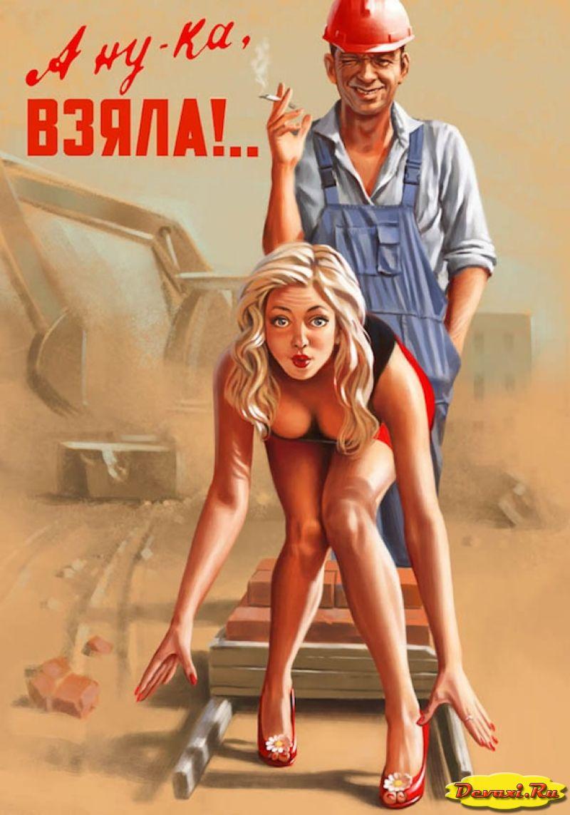 картинки голых девушек в стиле pin up
