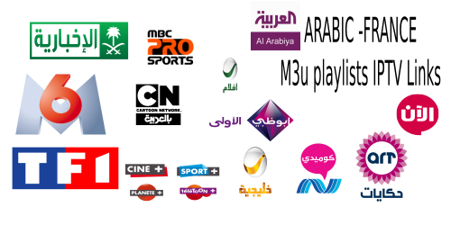 arab France MBC OSN TF1 canal iptv channels
