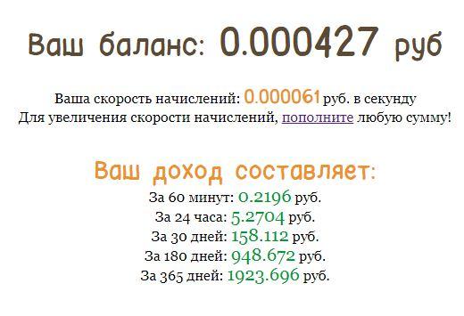[Imagen: 22.jpg]