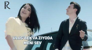 Ulug'bek Rahmatullayev va Ziyoda - Meni sev (2017)