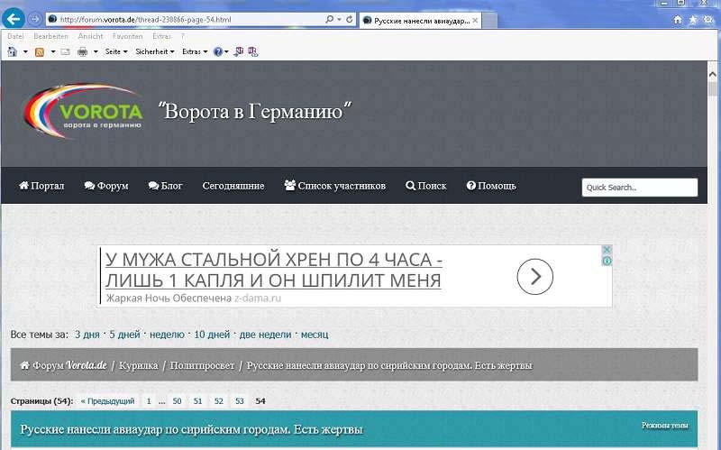 [Изображение: reklama_na_vorotah.jpg]