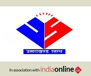 Uttarakhand Stambh News