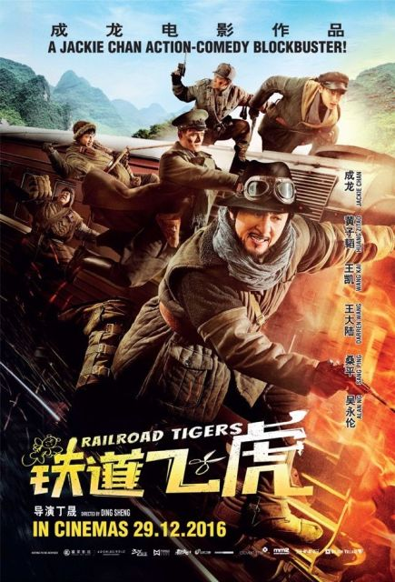 Railroad Tigers (2016) BluRay 720p 900MB