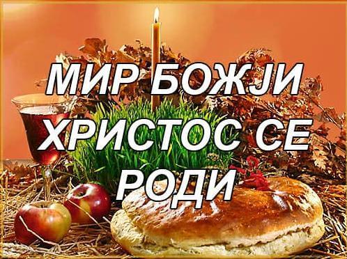 bo_i_na.jpg