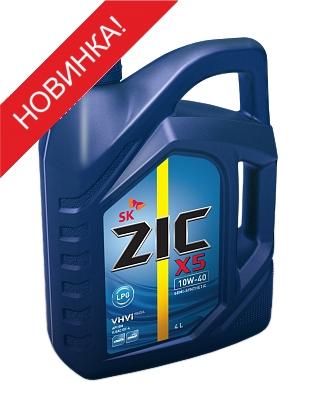 ZIC X5 LPG 10W-40 (SN | пропан-бутан) (п/синт.) 4л