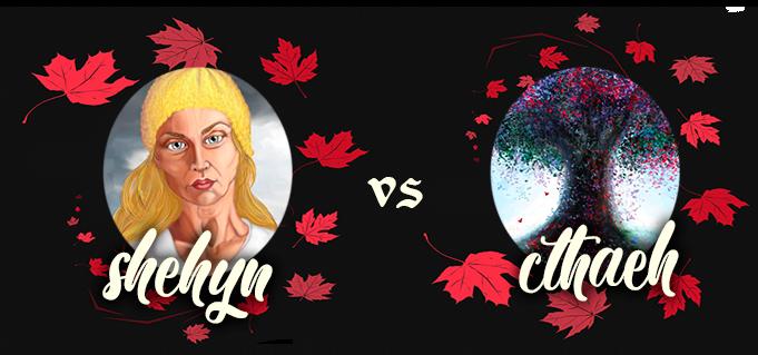 Duelo de personajes [FINAL] - Página 5 08_Shehyn_vs_Cthaeh