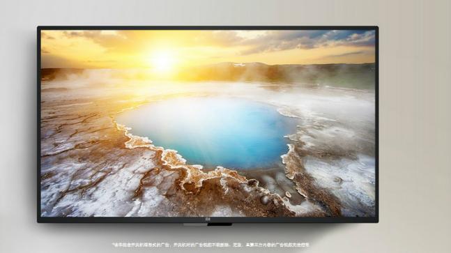Xiaomi Mi TV 4A 40 inch
