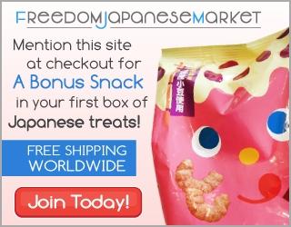 Freddom Japanese Market