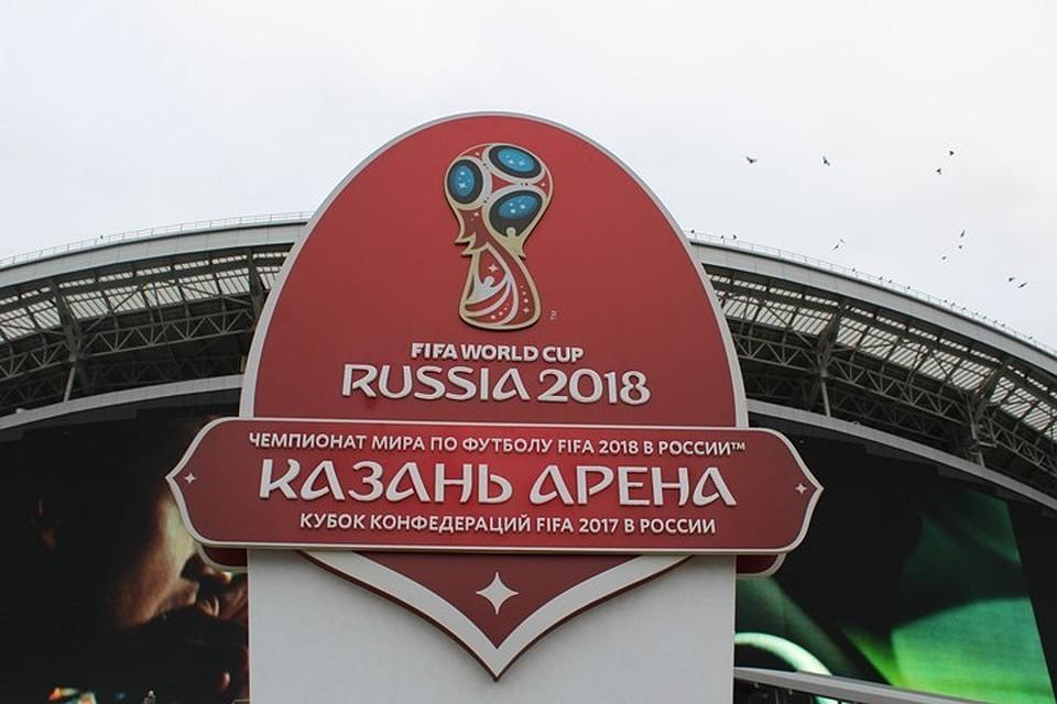 Торжественная церемония открытия Чемпионата мира по футболу FIFA 2018 в России