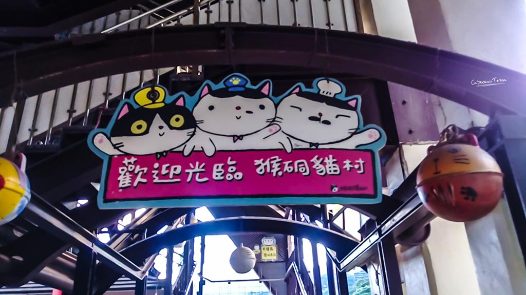 Houtong46.jpg