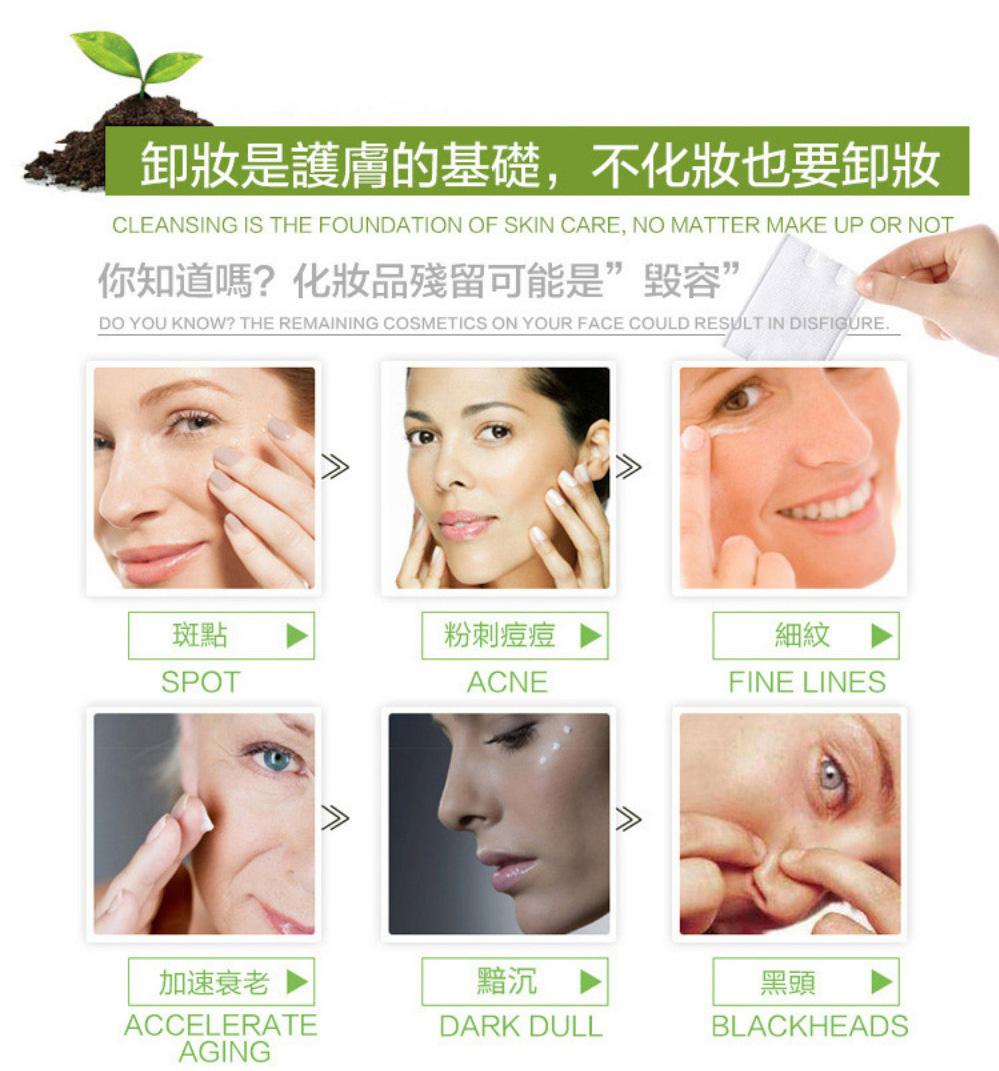 150ml_Green_Tea_Mild_Cleansing_Foam_Page_04_Image_0001