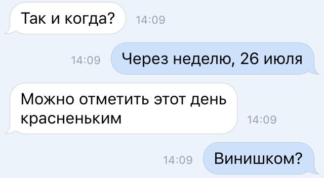 IMG_1243