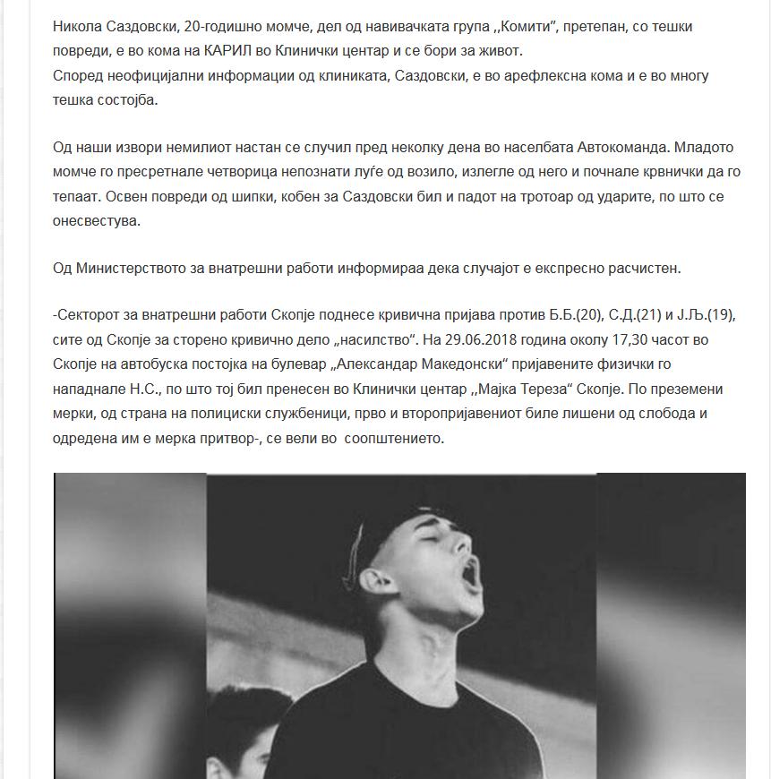 [Image: SAZDOVSKI_1.png]