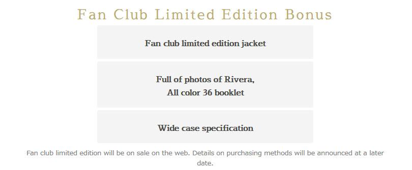 """Création d'un """"Fan Club Libera"""" au Japon FC_04"""