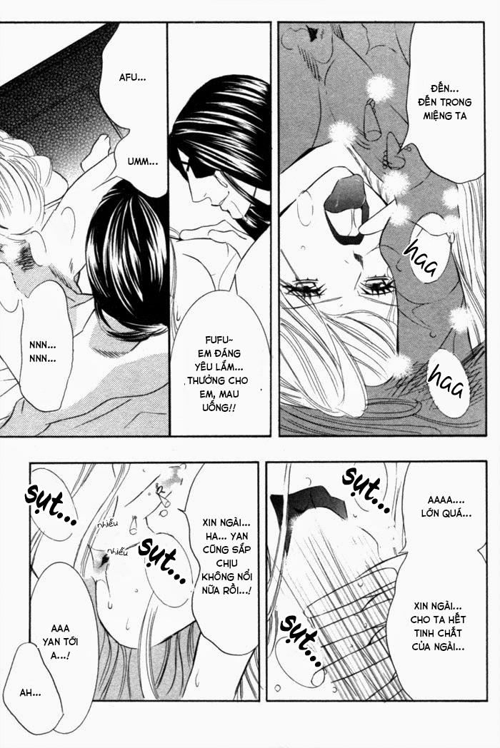 tsuya_bana_ch2_page20