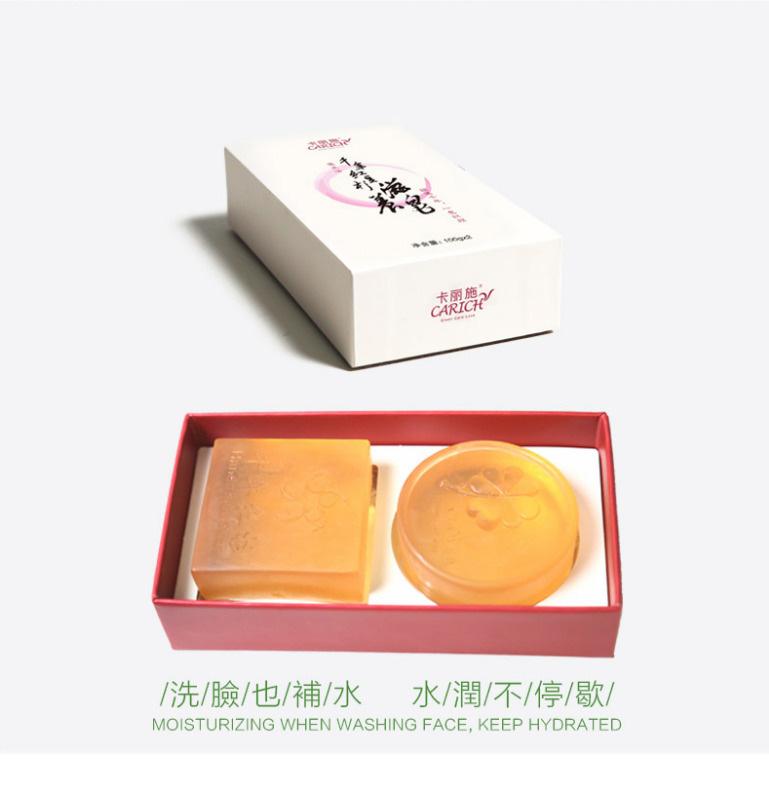 100g_2_Millenarian_Taxus_Chinensis_Nourishing_Soap_Page_11_Image_0001