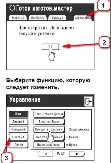 http://image.ibb.co/hJBMdx/net_ip2.jpg