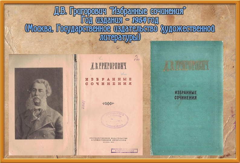 1954_4