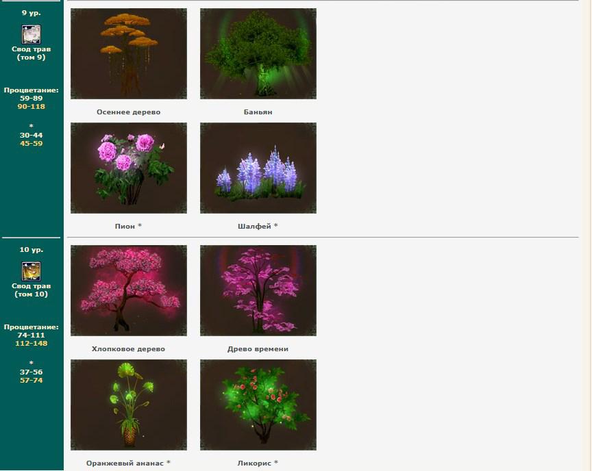 Screenshot_68.jpg