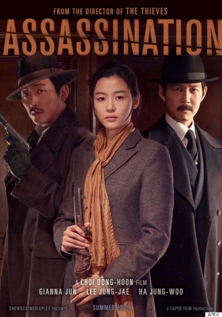 Assassination (2015) BluRay 720p 950MB