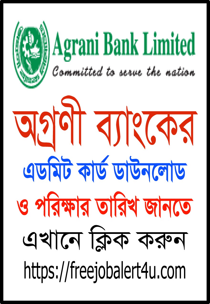Agrani_Bank admit and exam date