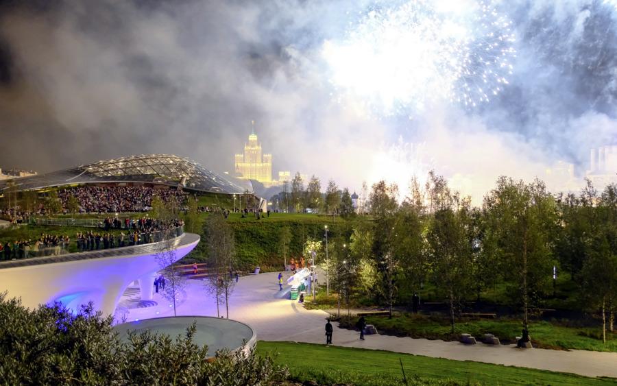 Libera a Moscou - Décembre 2018 Moscow_night