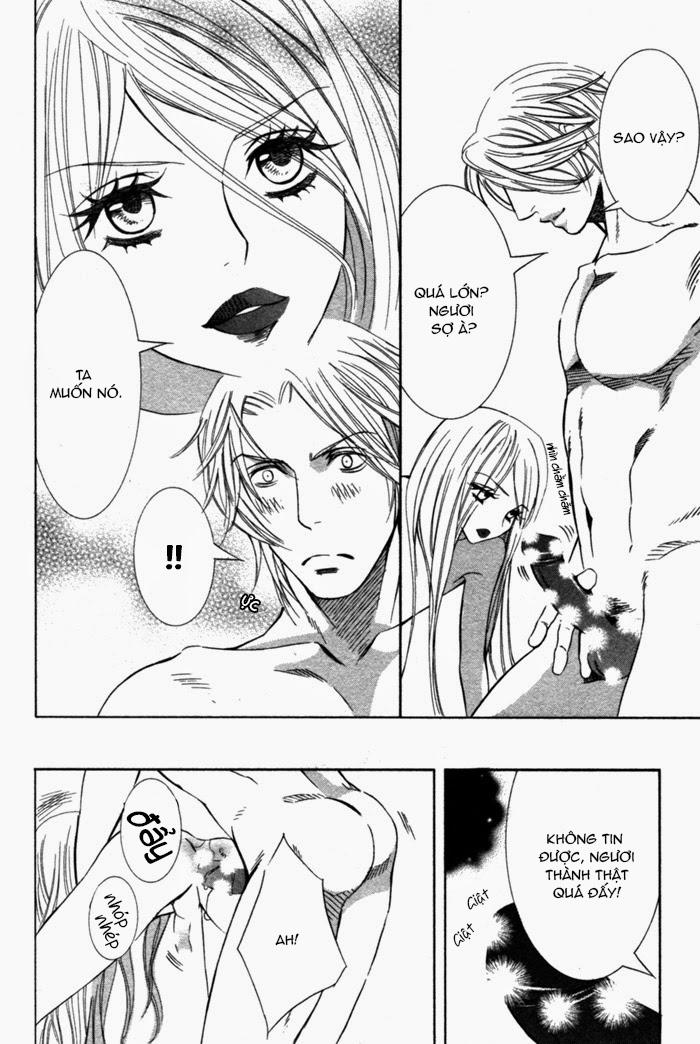 tsuya_bana_ch3_page20