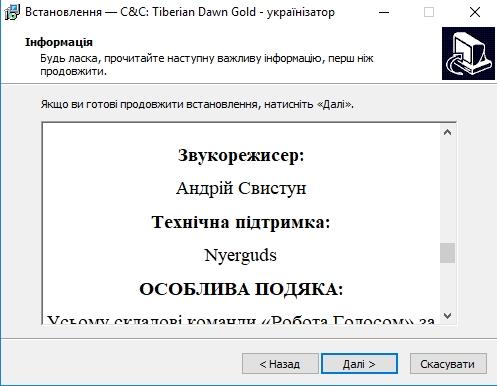 Translation_install_screen.jpg