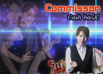 Cash back Commission