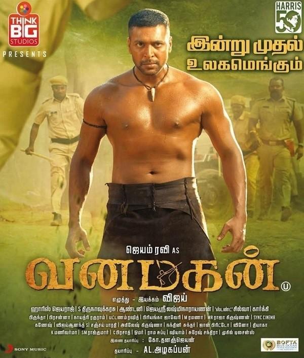 Vanamagan (2017) Tamil HDRip - 700MB - x264 - 1CD - MP3