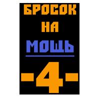 Тест разных элементов - Страница 5 Kubik_M4_Forum_Rolka_m