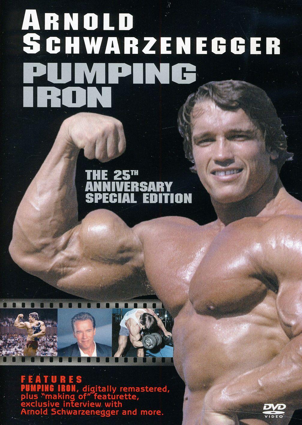 pumping_iron_cover.jpg
