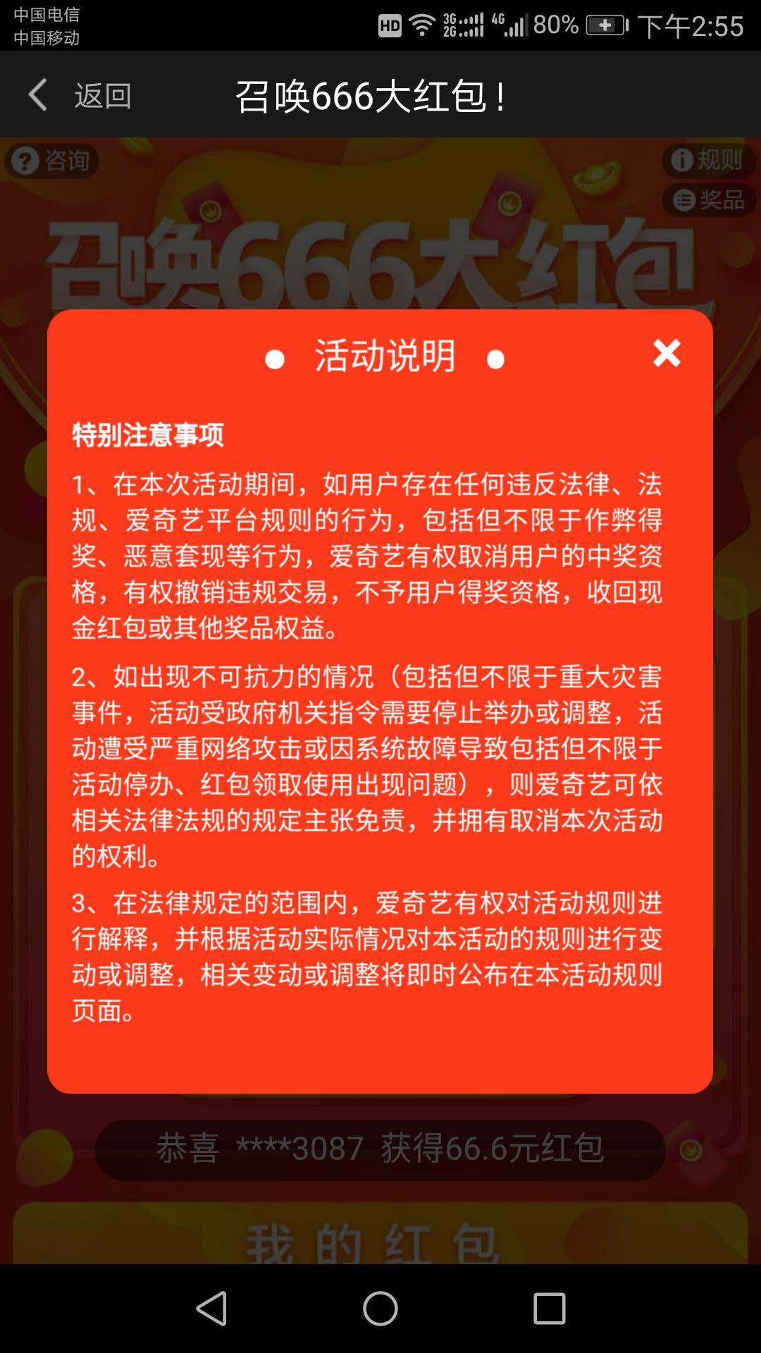 Screenshot_20180226_145526